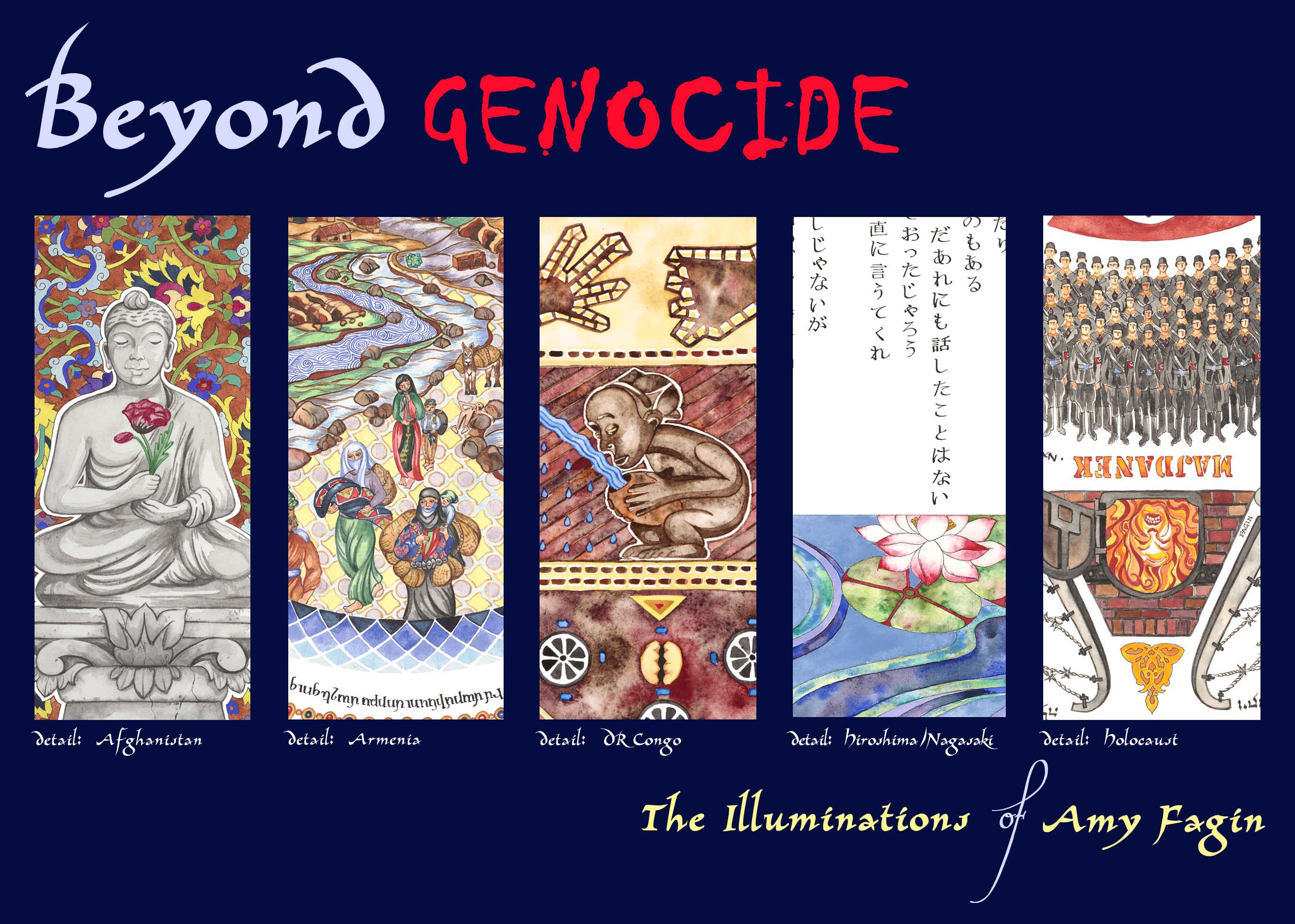 beyond genocide web ad