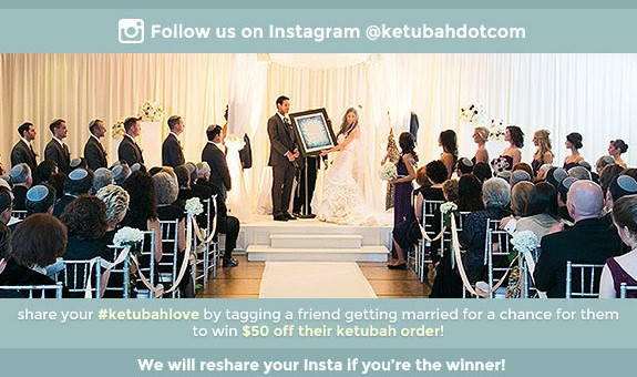 Share Your #ketubahlove with a Friend