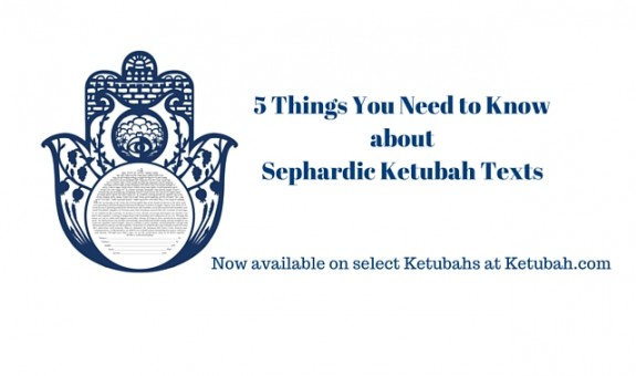 5 Things You Need to Know about Sephardic Ketubah Text